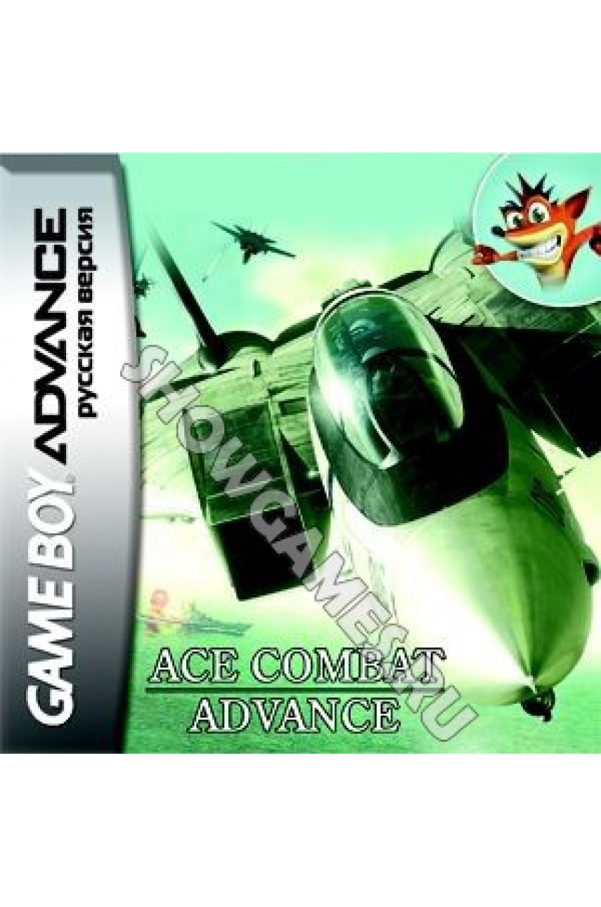 Ace Combat Advance (Русская версия)  [GBA]