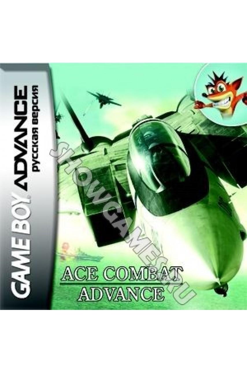 Ace Combat Advance (Русская версия)  [GBA]