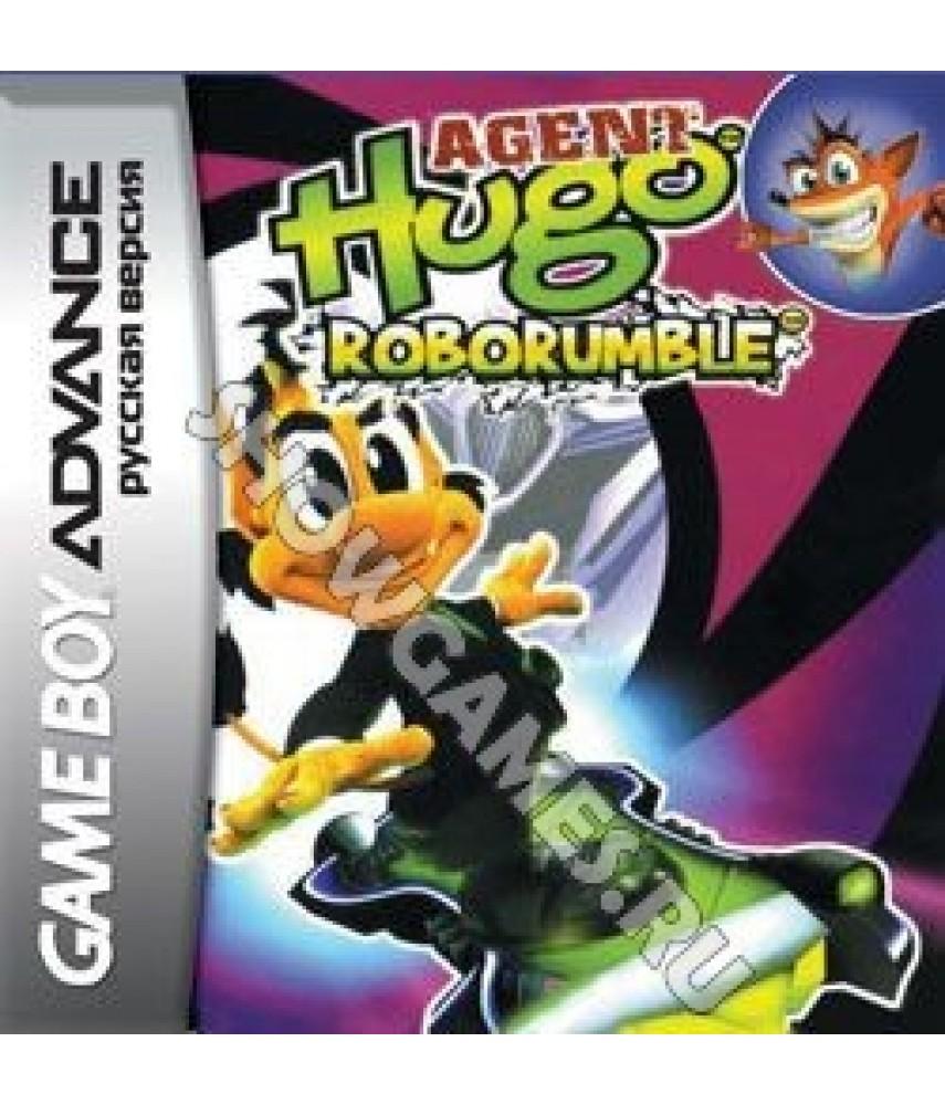 Agent Hugo Roborumble [GBA]