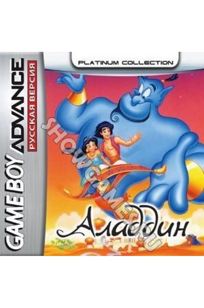 Aladdin (Русская версия)  [GBA]