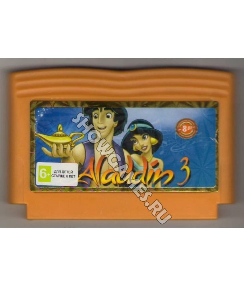 Aladdin 3 [Денди]