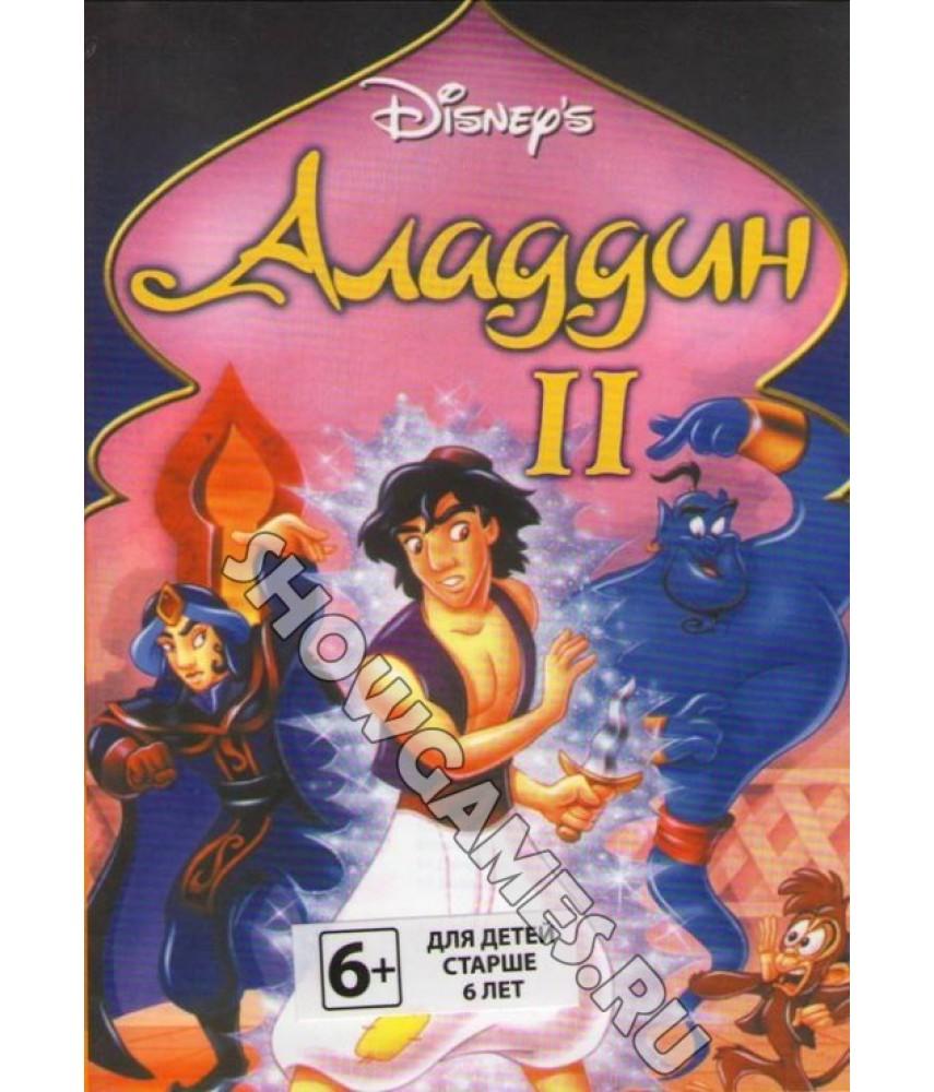 Aladdin 2 (Алладин 2) [Sega]
