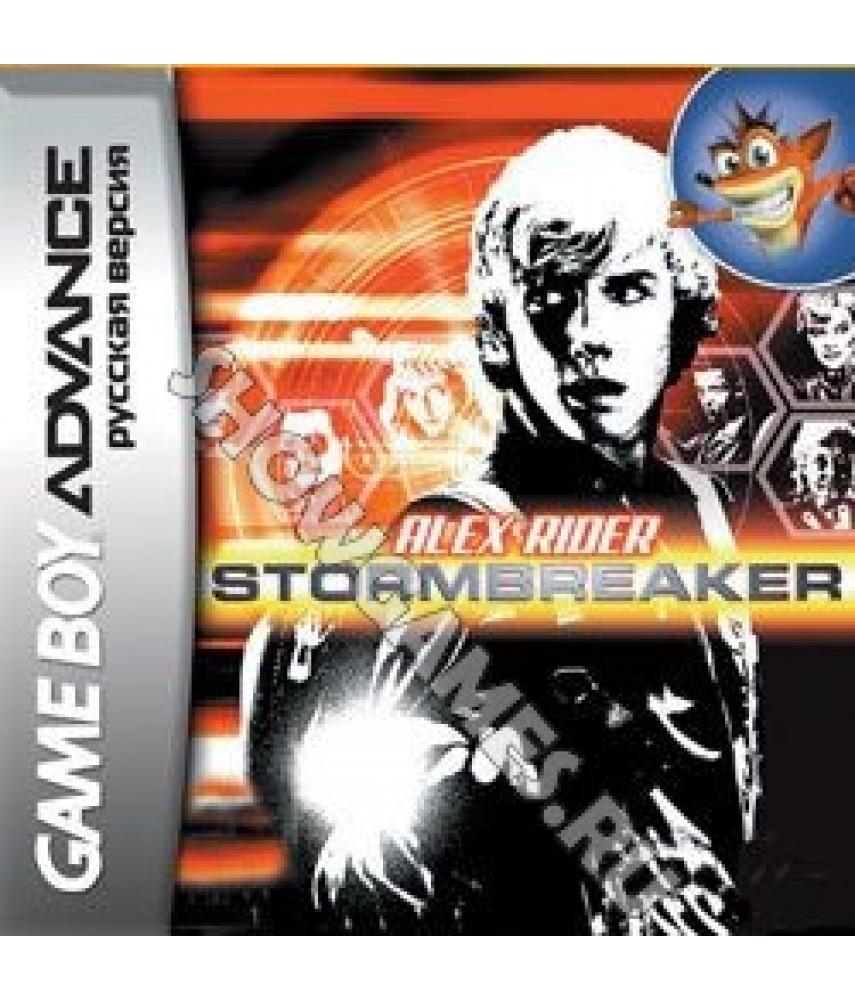 Alex Rider: Stormbreaker (Русская версия)  [GBA]