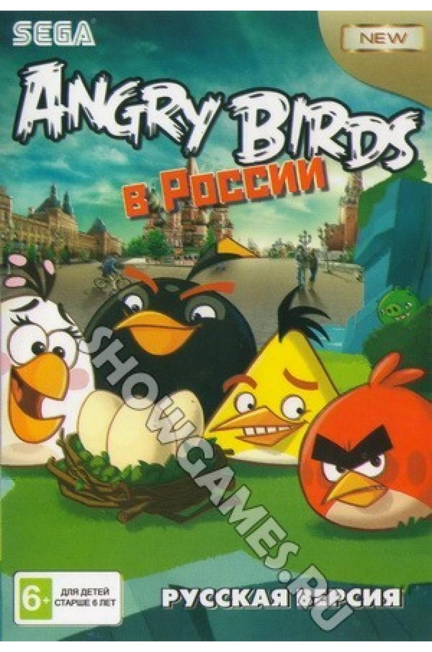 Angry Birds в России [Sega]