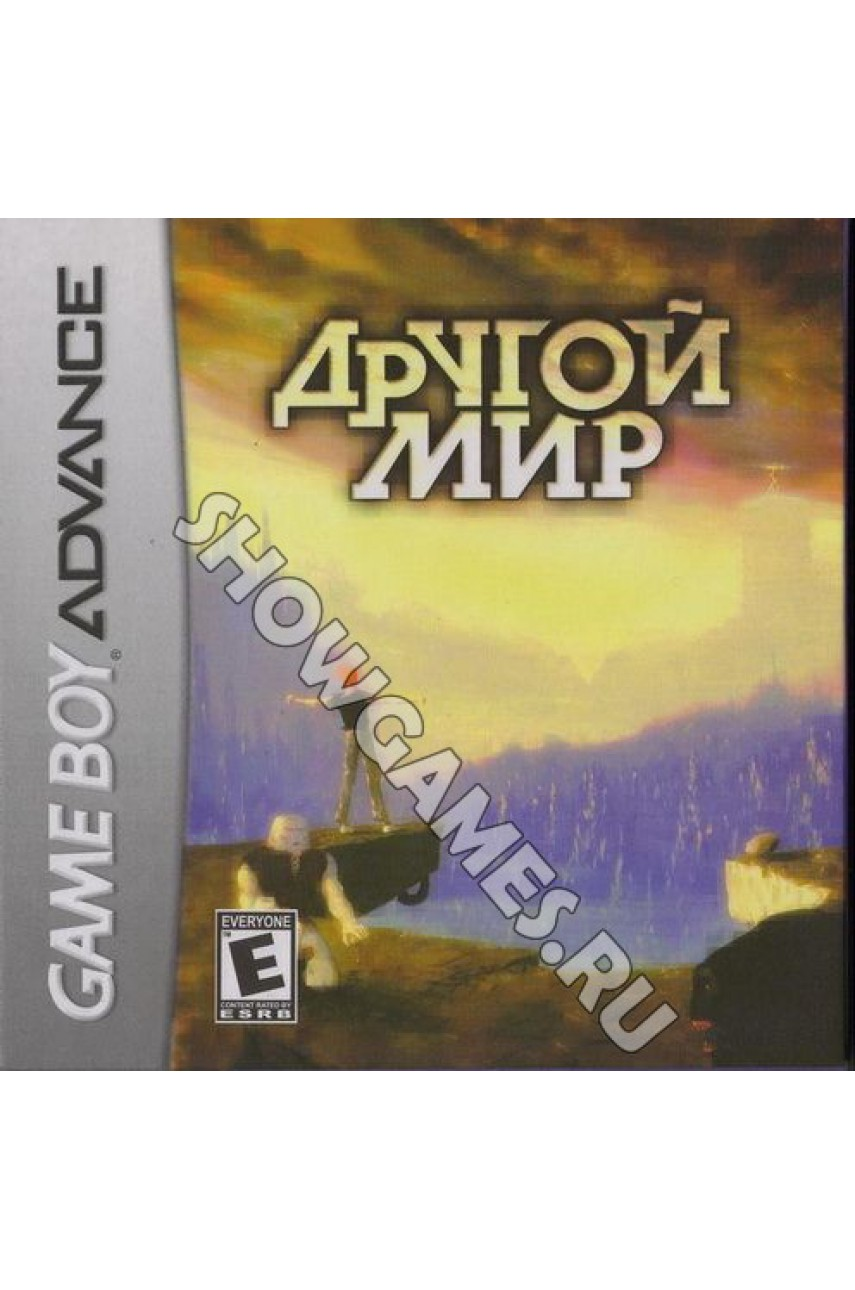 Another World. Другой мир [GBA]