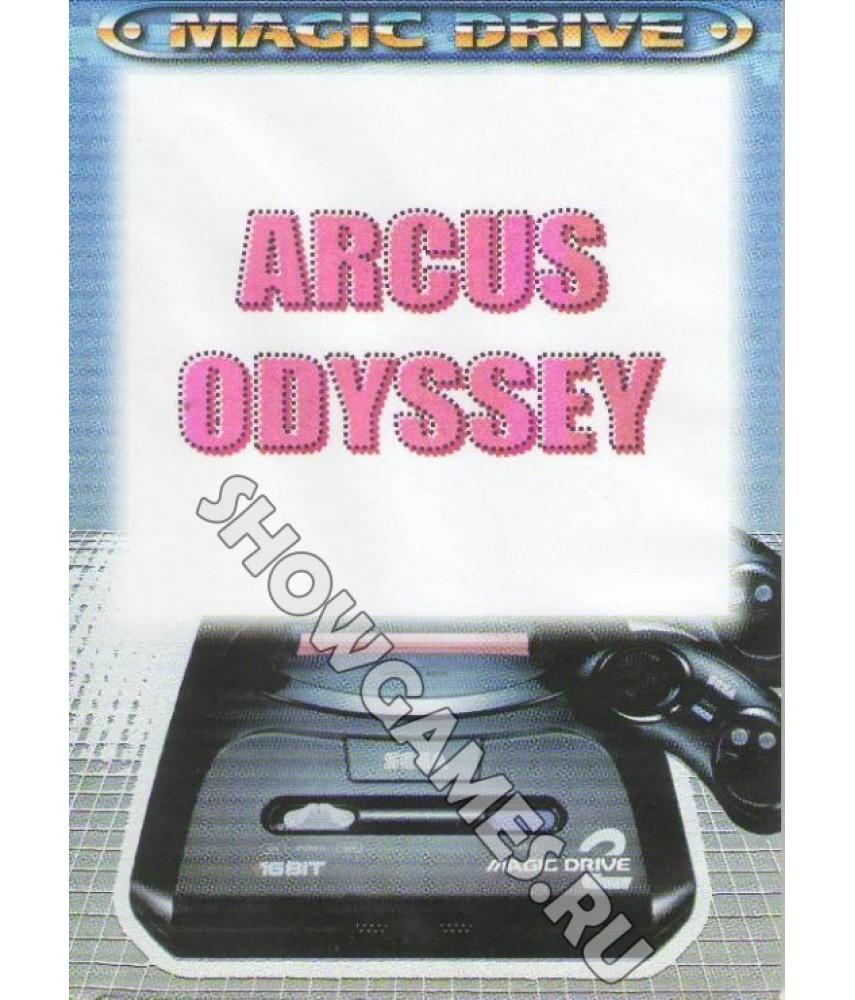 Arcus Odyssey [Sega]