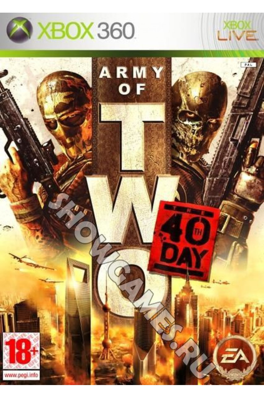 Army of Two: The 40th Day [Xbox 360] - Б/У