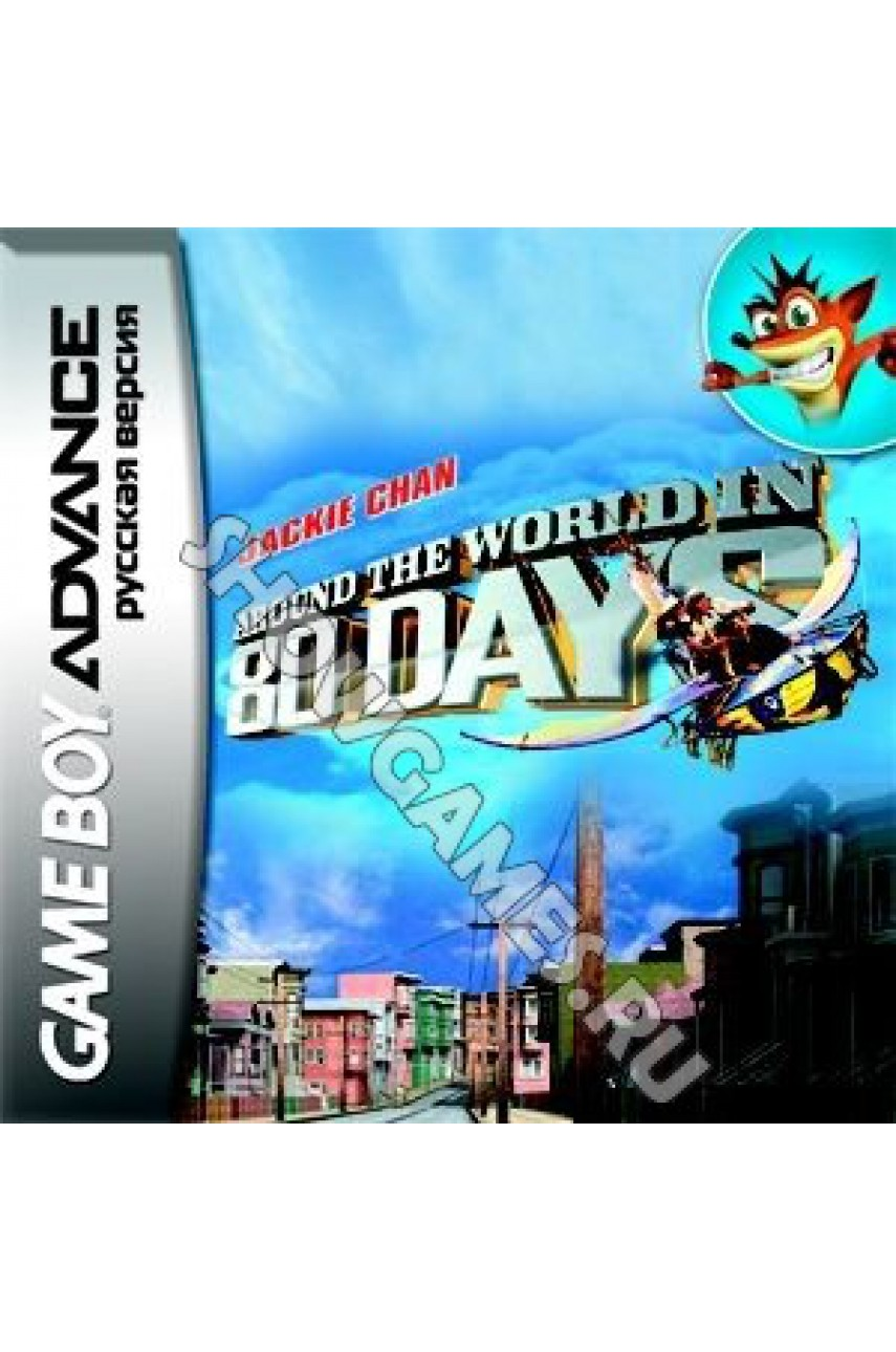 Around the World in 80 Days [GBA]