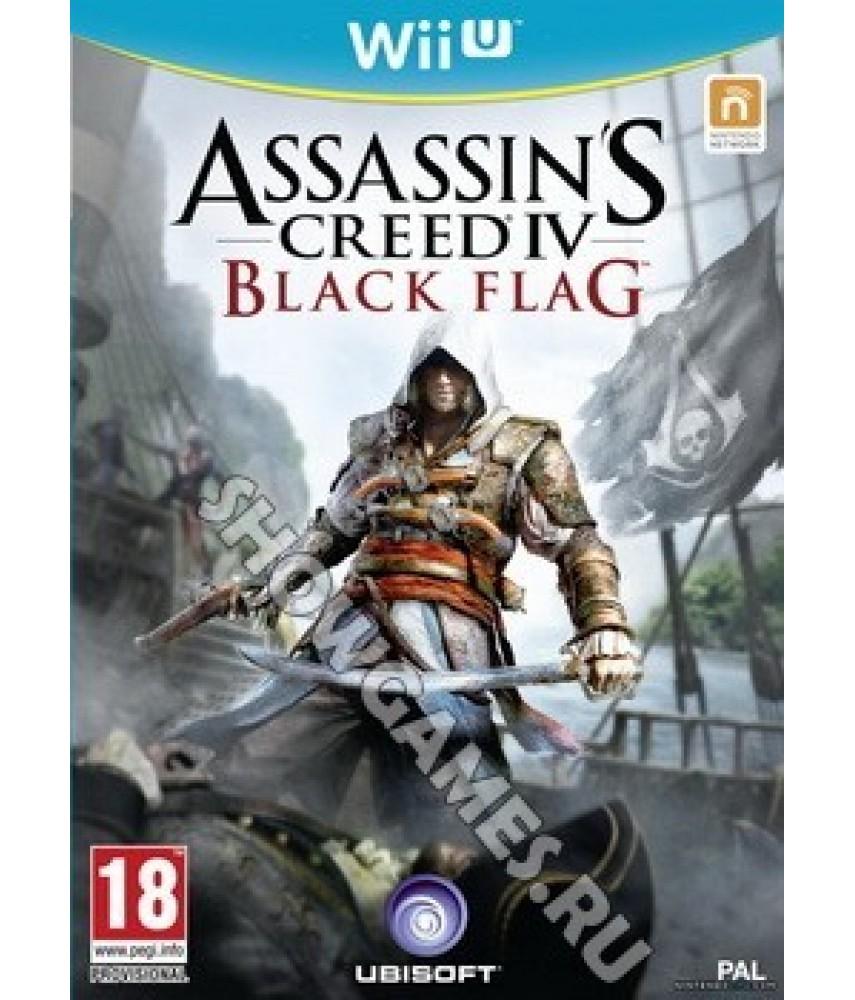 Assassin's Creed 4 (IV) Black Flag (Русская версия) [Wii U]