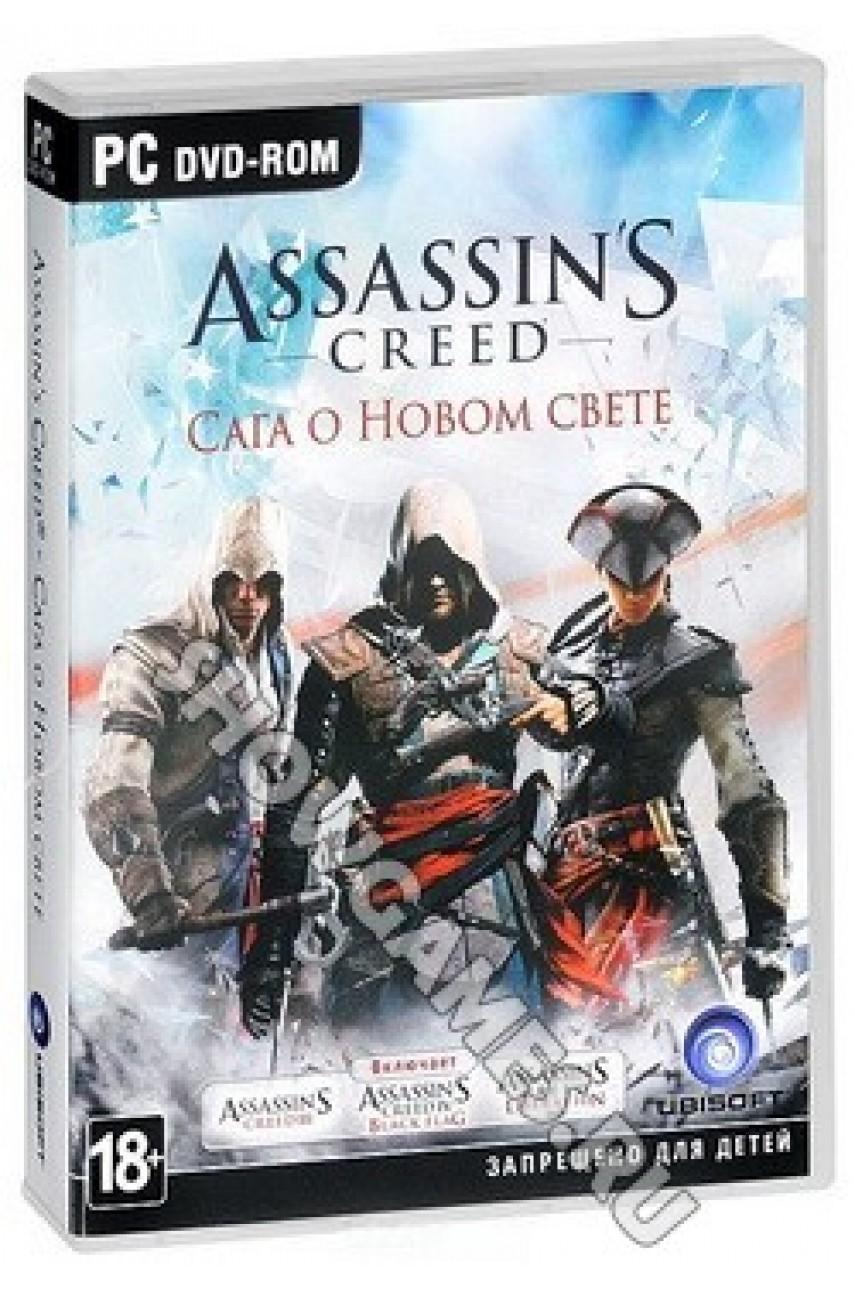 Assassin's Creed Сага о Новом Свете (Русская версия) [PC DVD, box]