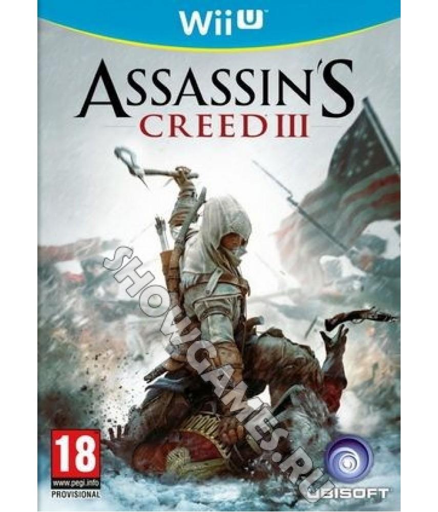 Assassin's Creed 3 [Wii U]