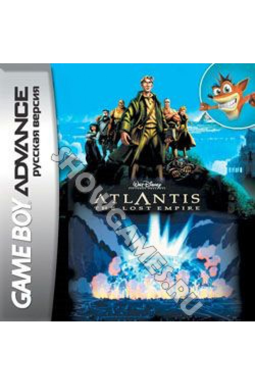 Atlantis: The Lost Empire [GBA]