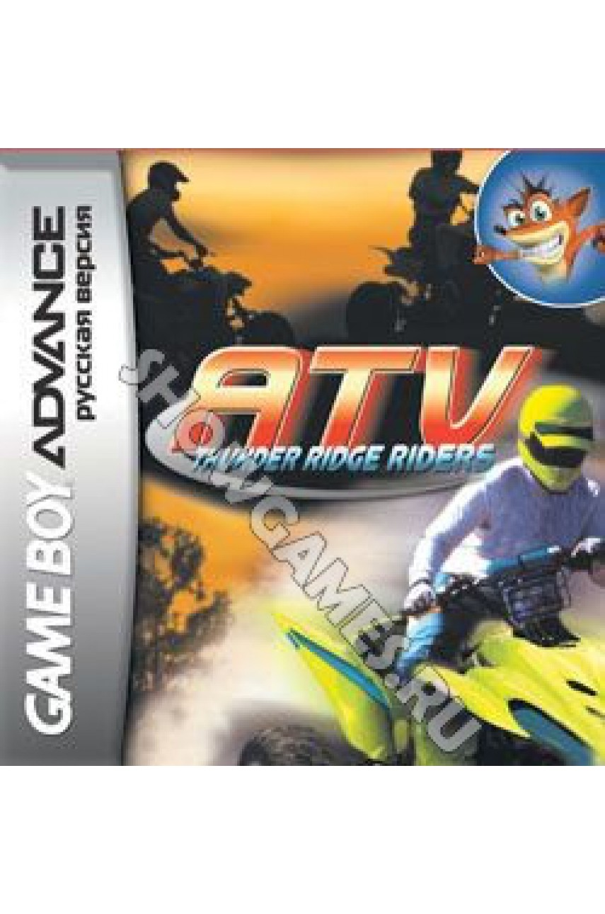 ATV Thunder Ridge Racers [GBA]