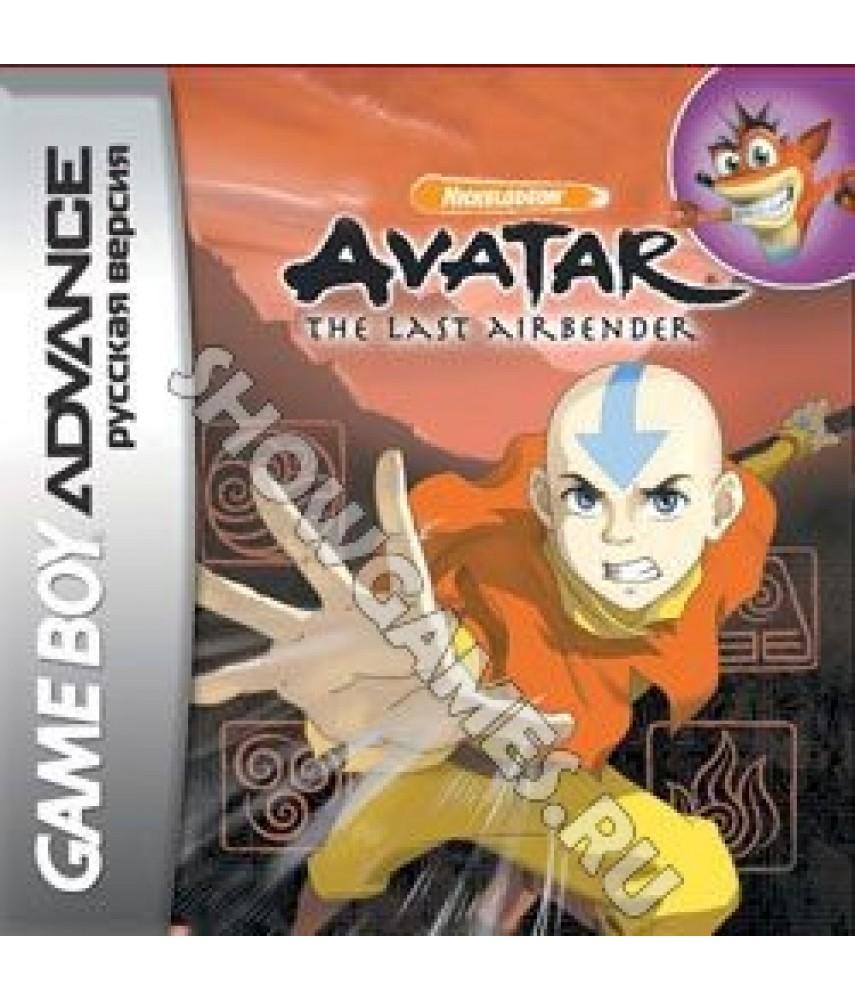 Avatar:The Last Airbender [GBA]