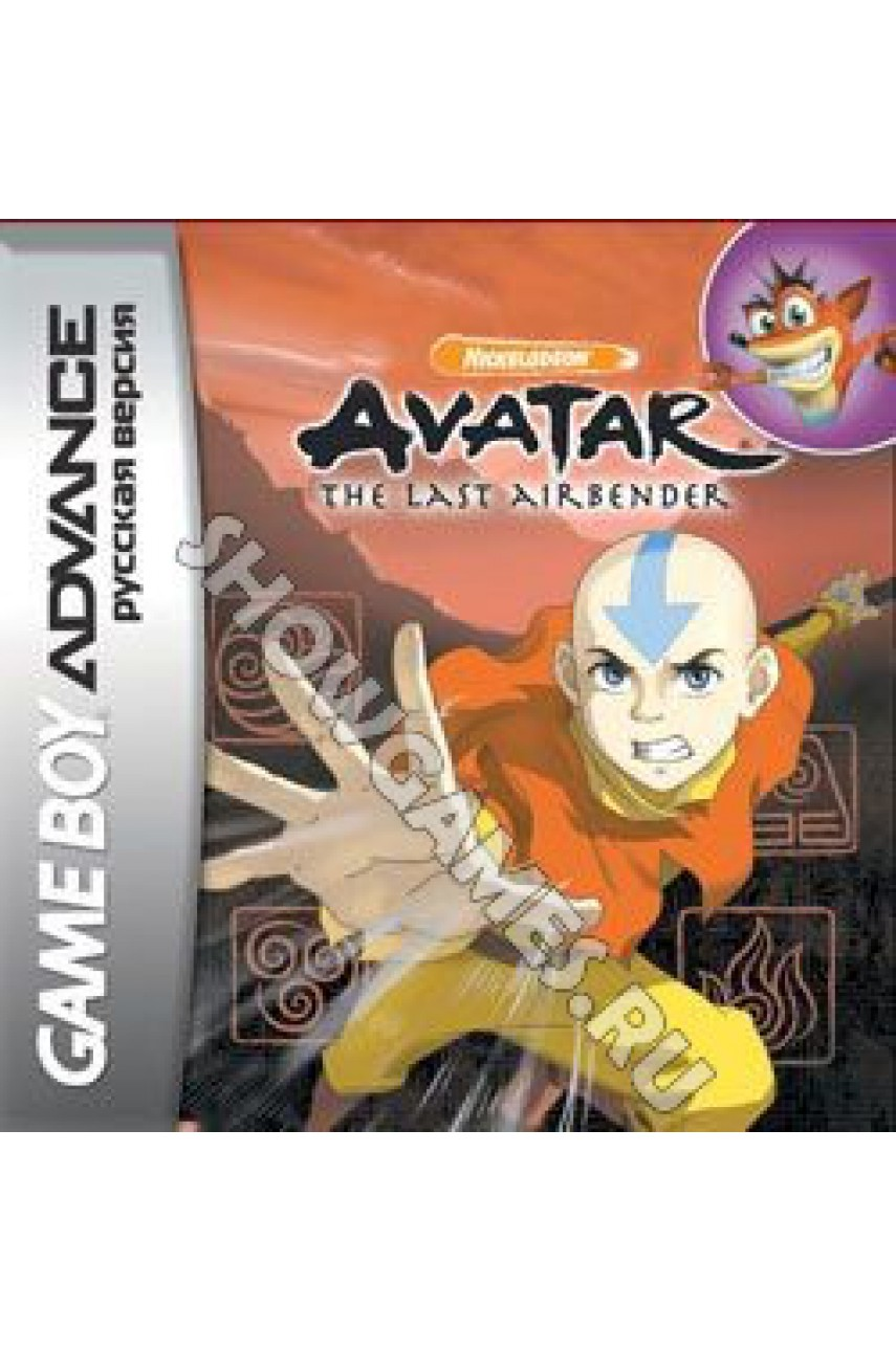 Avatar:The Last Airbender [GBA]
