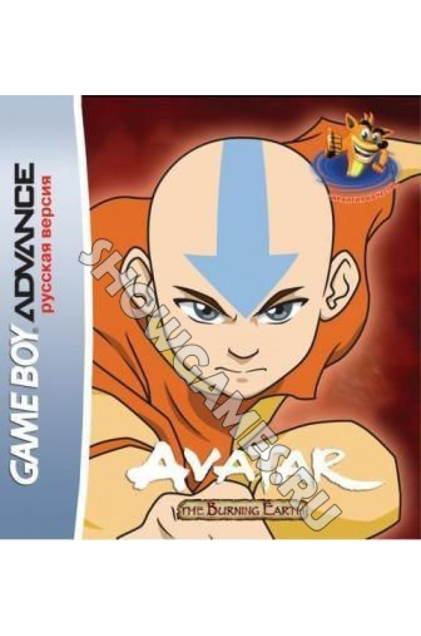 Avatar: The Burning Earth (Русская версия) [GBA]