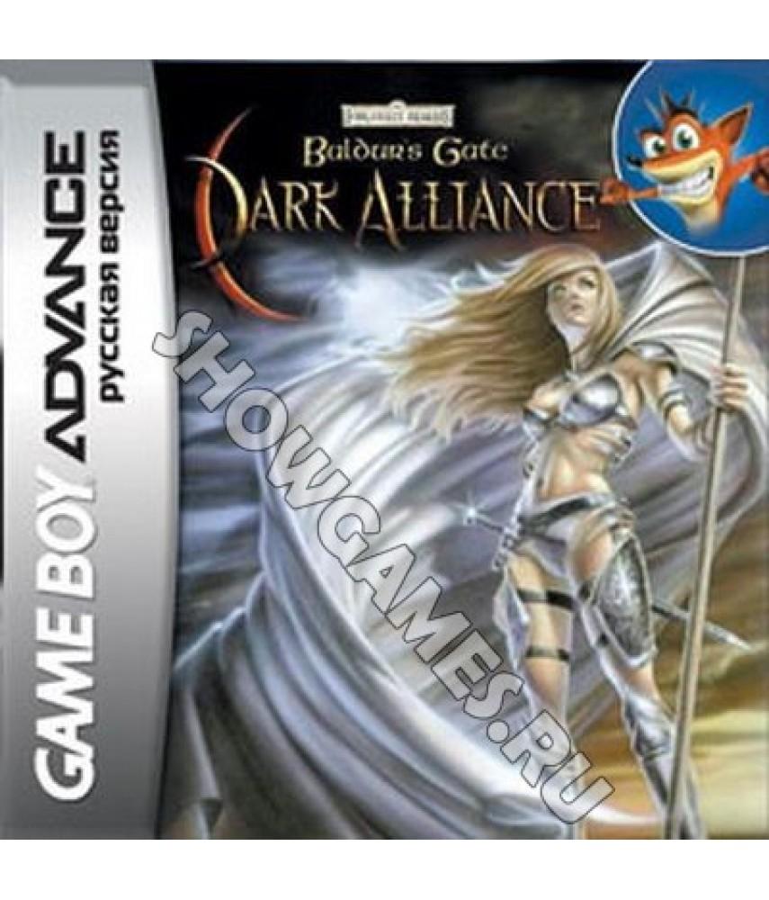 Baldur's Gate: Dark Alliance [Game boy]