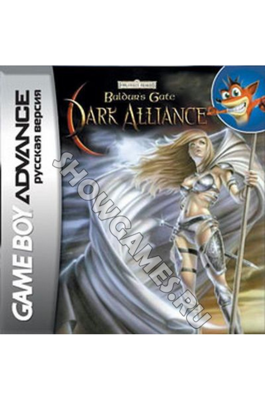 Baldur's Gate: Dark Alliance [Game boy]