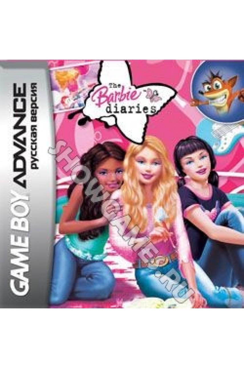 Barbie Diaries: High School Mystery (Русская версия)  [GBA]