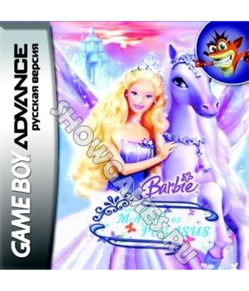 Barbie and the Magic of Pegasus [GBA]