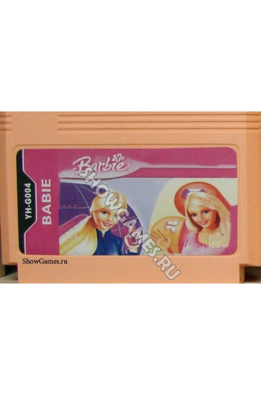 Barbie. Игра для Денди 8 Бит