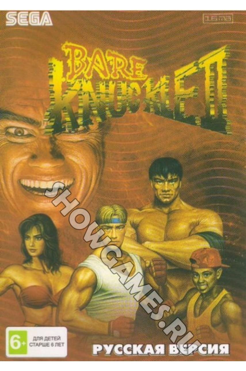 Bare Knuckle 2 [Sega]
