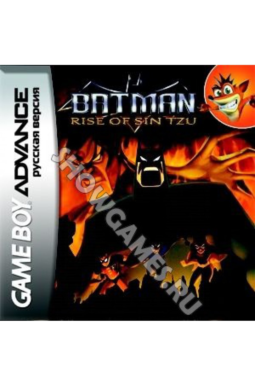 Batman: Rise of Sin Tzu (Русская версия)  [GBA]