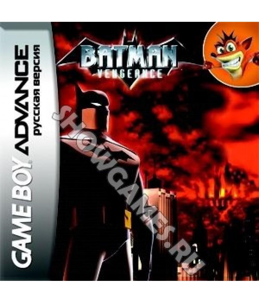 Batman: Vengeance (Русская версия) [Game boy]
