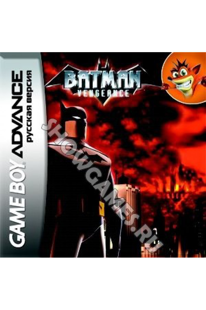 Batman: Vengeance (Русская версия) [Game boy]
