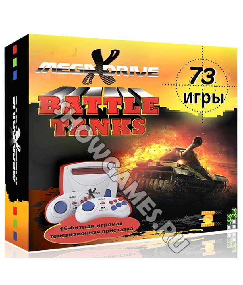 Sega Mega Drive Battle Tanks (73 игры)