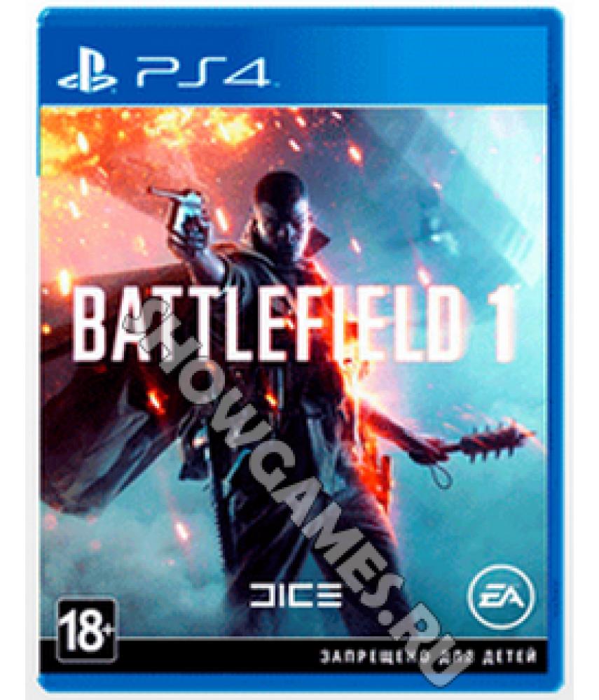 Battlefield 1 [PS4] - Б/У