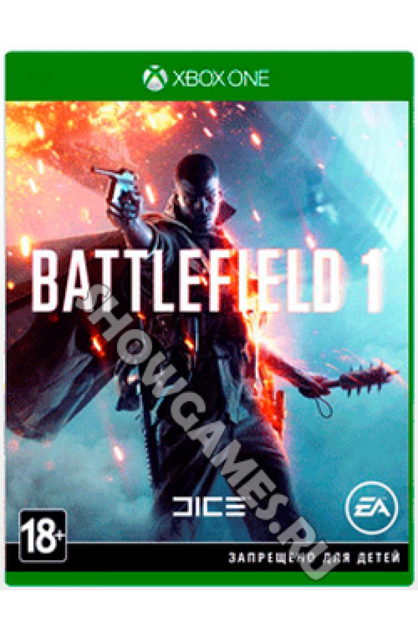 Battlefield 1 [Xbox One] - Б/У
