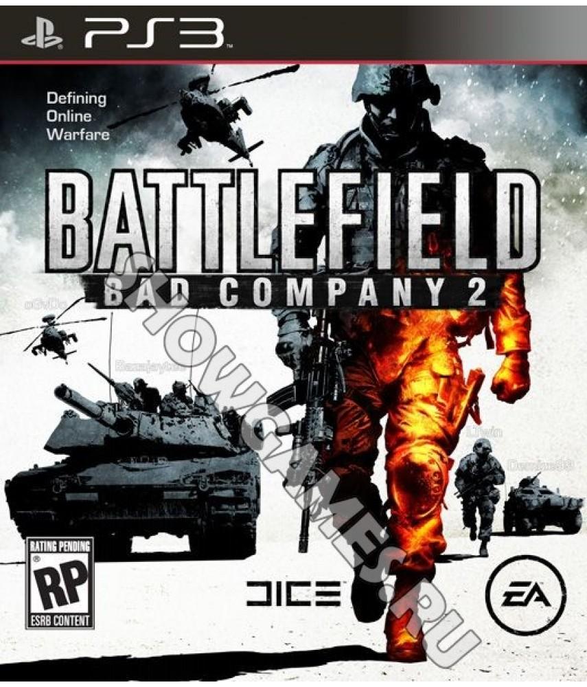 Battlefield: Bad Company 2 (Русская версия) [PS3]