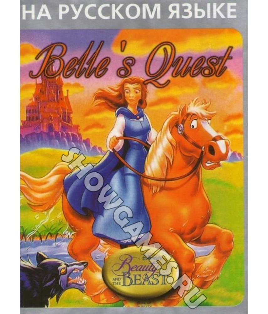 Beauty And The Beast: BelleS Quest [Sega]