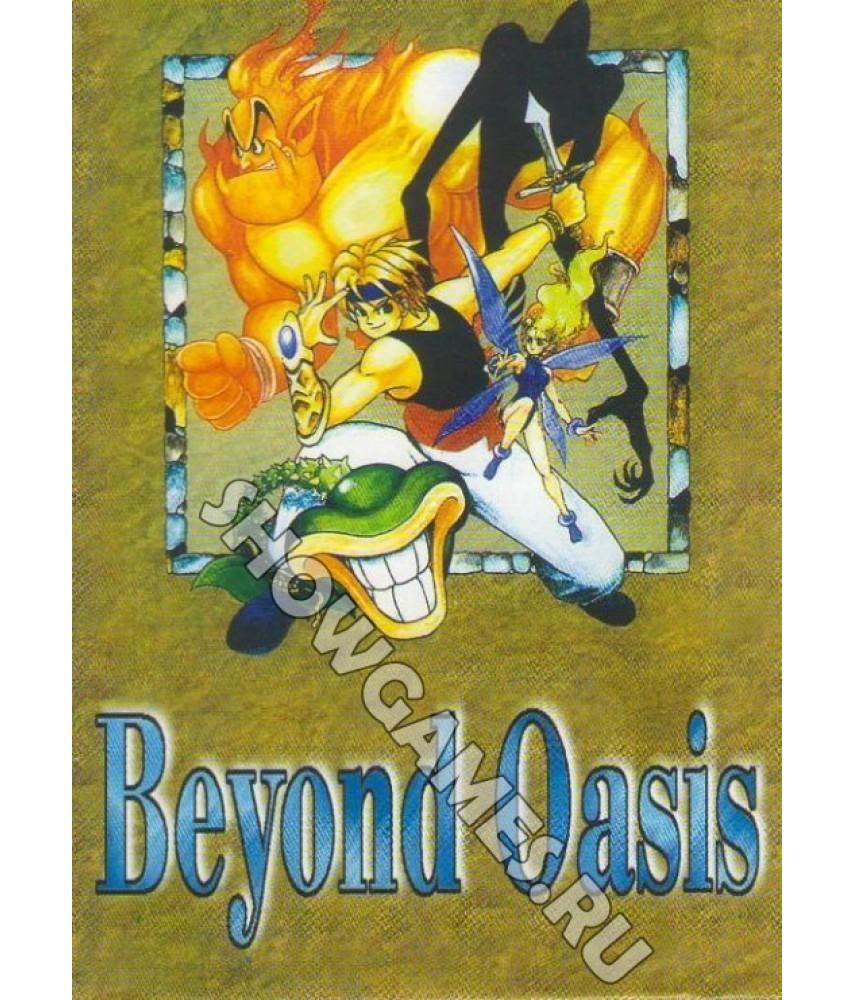 The Story of Thor/Beyond Oasis [Sega]