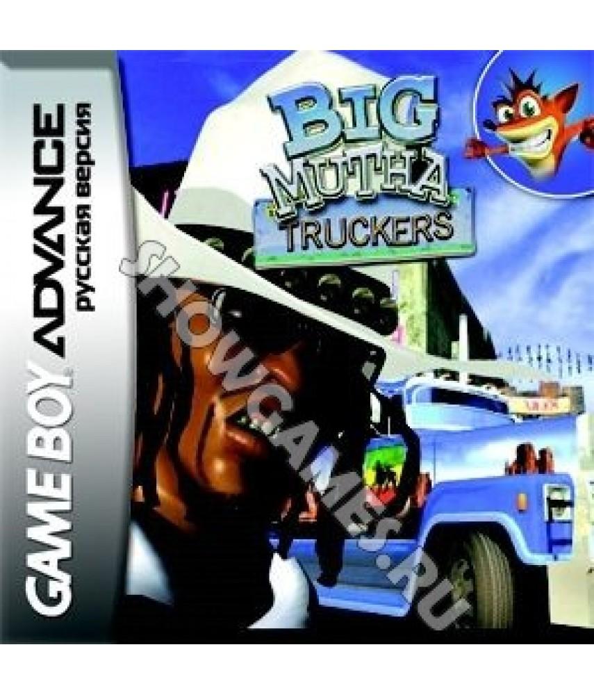 Big Mutha Truckers [GBA]