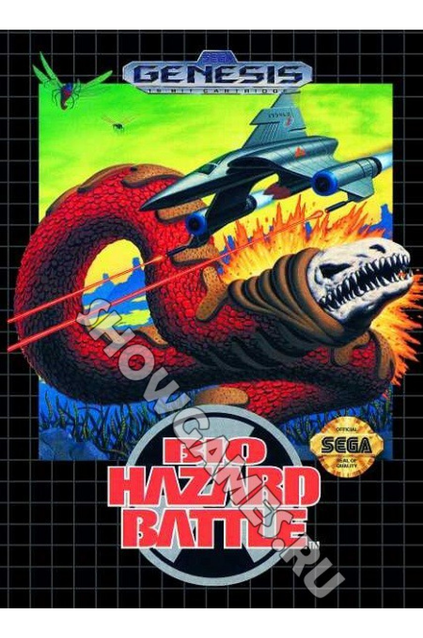 Bio Hazard Battle [Sega]