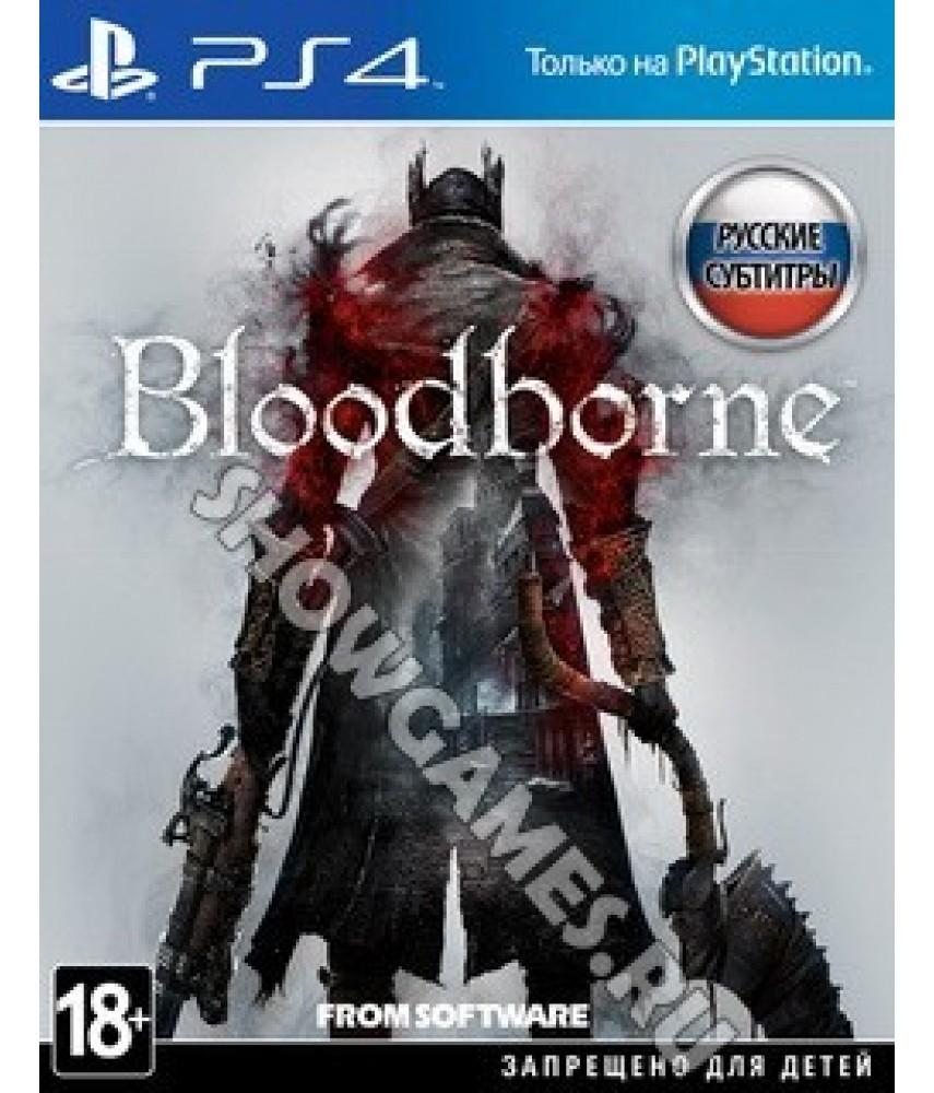 Игра Bloodborne: Порождение крови для Playstation 4  - Б/У