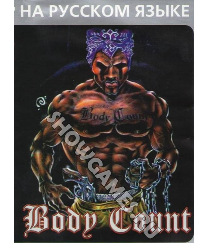 Body Count [Sega]
