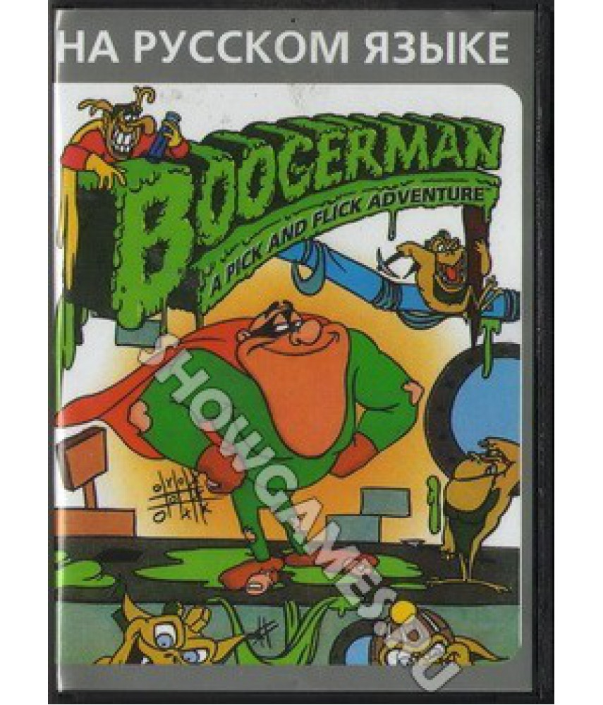 Boogerman Adventure [Sega]