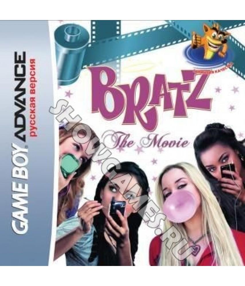 Bratz: The Movie  (Русская версия)  [GBA]