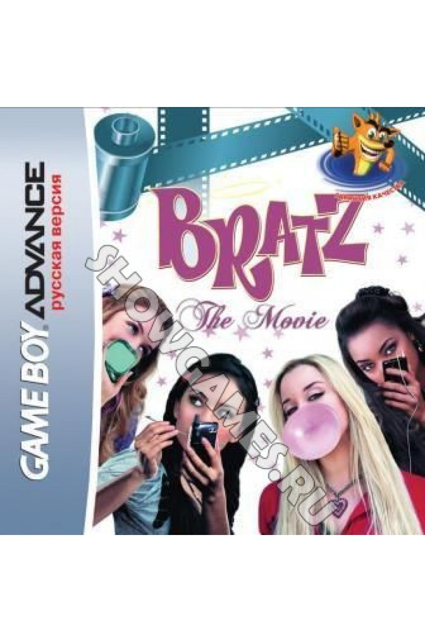 Bratz: The Movie  (Русская версия)  [GBA]