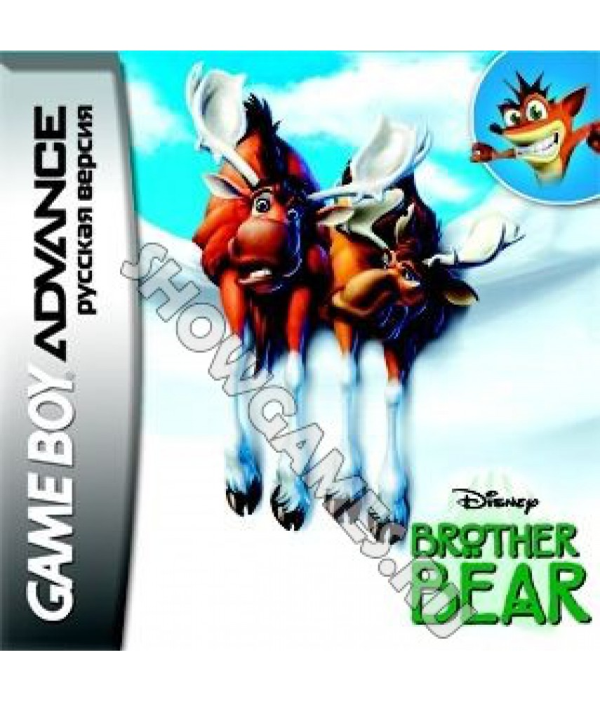 Brother Bear [Game Boy]