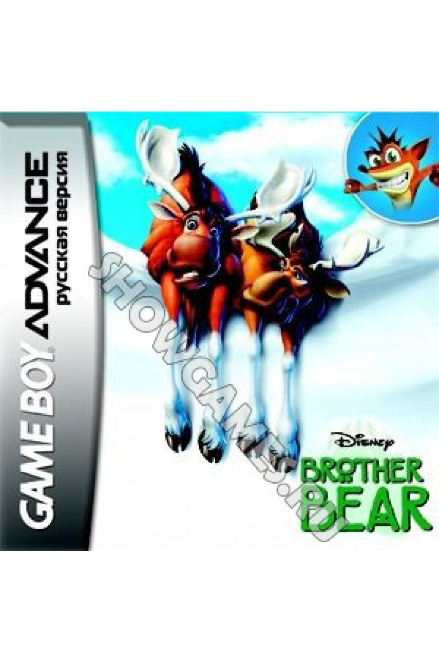 Brother Bear [Game Boy]