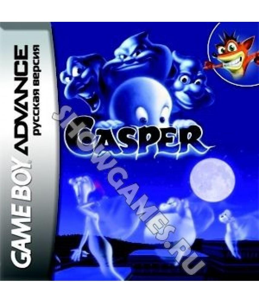 Casper  [GBA]