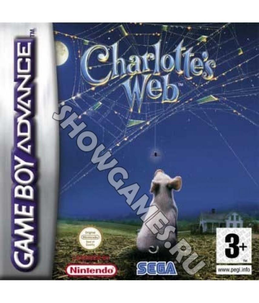 Charlottes Web [Game Boy]
