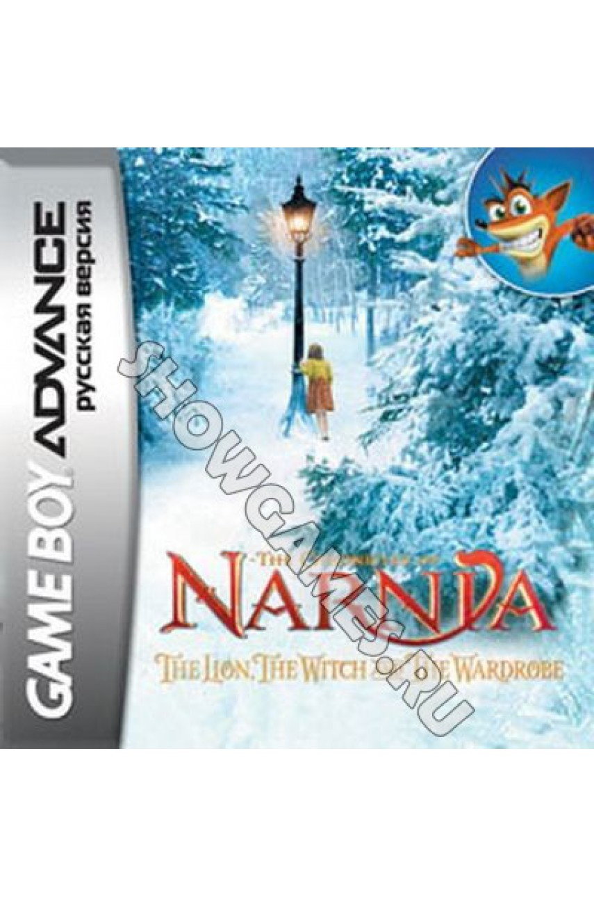 Chronicles of Narnia: The Lion, The Witch and The Wardrobe (Русская версия)  [Game boy]