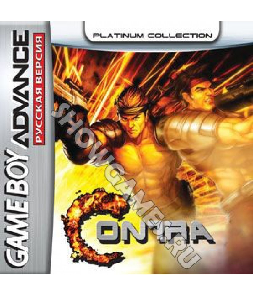 Contra Advance: The Alien Wars EX (Русская версия) [GBA]