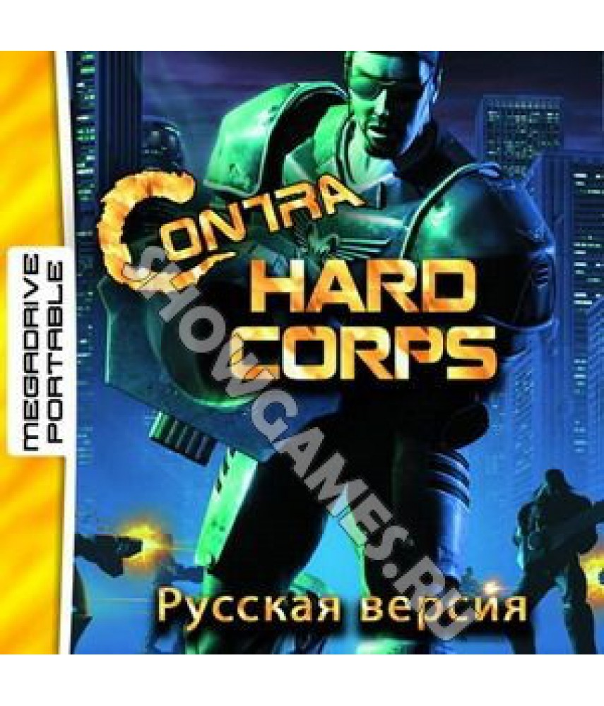 CONTRA HARDCORPS (OEM) [MDP]