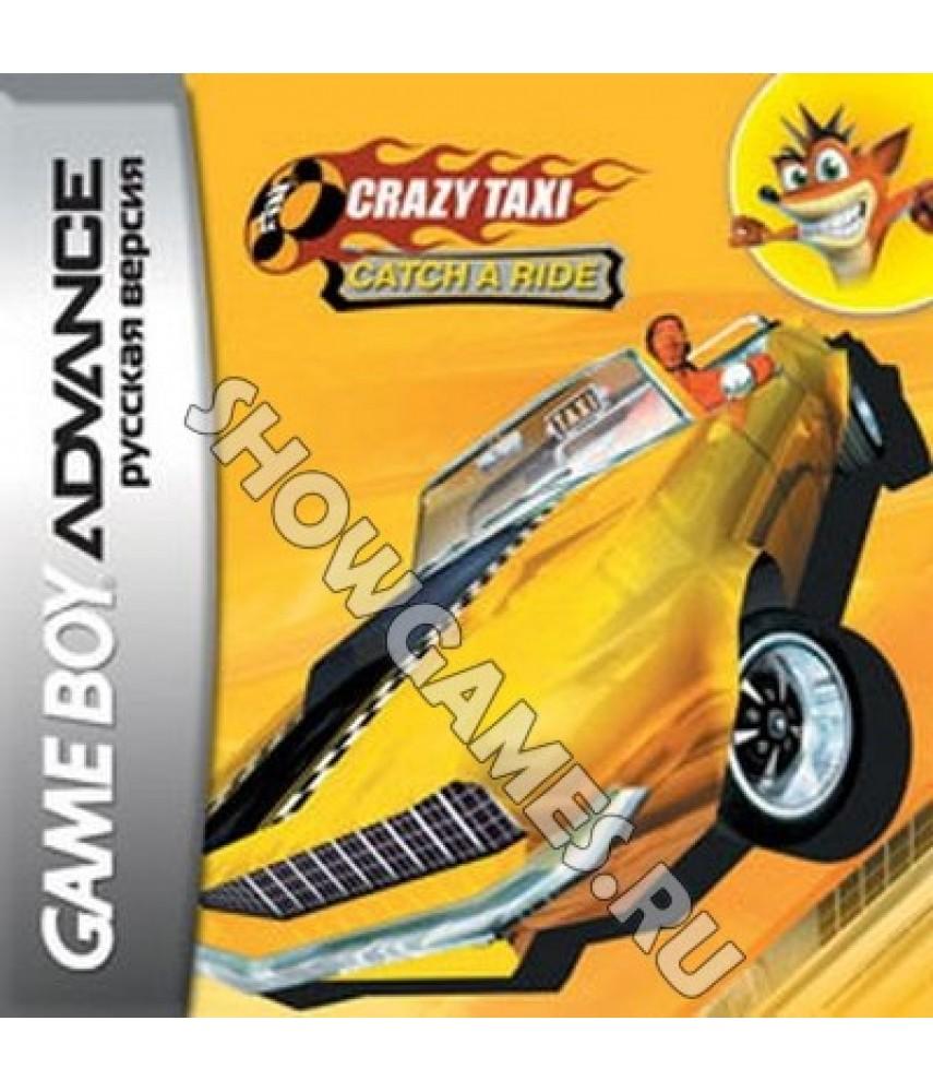Crazy Taxi: Catch a Ride (Русская версия)  [GBA]